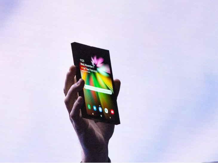 samsungFoldable phone